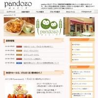 pandozo(ぱんどーぞ)