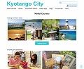 京丹後市観光協会様 英語版モデルコース