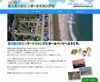 高嶋海水浴場&オートキャンプ場