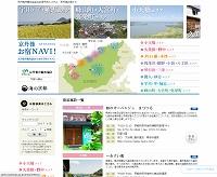 京丹後お宿ナビ