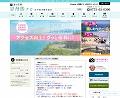 京丹後市観光協会様