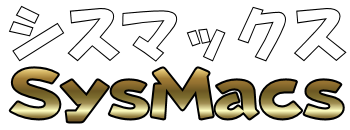 シスマックス